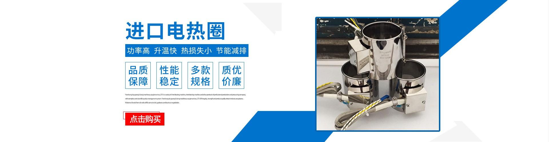 台州弹簧加热圈生产厂家